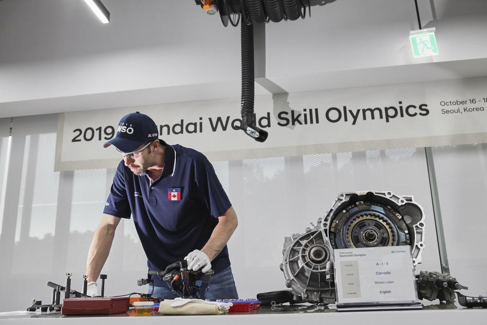 현대차, '세계 정비사 기능 경진대회' 개최