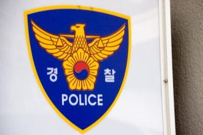 20대 경찰관, 경찰청 건물서 돌연 투신…알고보니