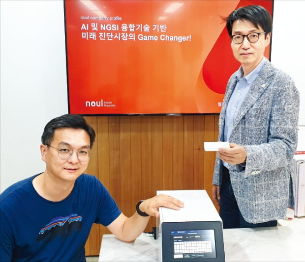 이동영(왼쪽) 임찬양 노을 공동대표가 경기 용인에 있는 본사에서 자사의 자동화 진단기기 마이랩을 설명하고 있다.  임유 기자