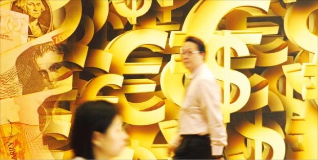 금융회사가 밀집한 홍콩섬의 센트럴지역 금융가. 한경DB