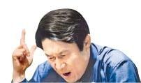 '타짜' 곽철용, 내 대사야 ~