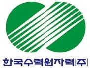 한국수력원자력 '세계 최대' 수상 태양광발전소로 지역과 상생