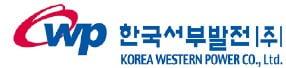 한국서부발전, 지역맞춤형 사회공헌 눈길