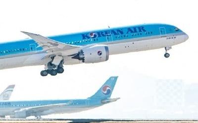 대한항공, 창립 이래 처음으로…업계 '발칵'