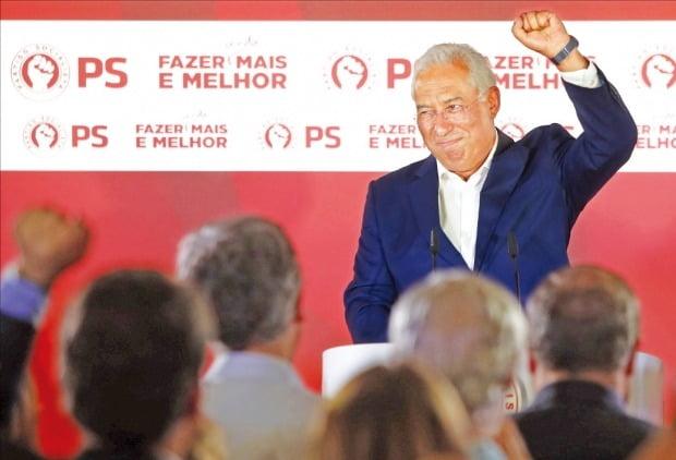 < 승리 자축 > 안토니우 코스타 포르투갈 총리가 6일(현지시간) 자신이 대표로 있는 집권 중도좌파 사회당의 총선 승리가 확실시되자 리스본에서 승리를 자축하고 있다.  /AP연합뉴스