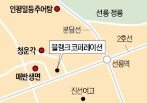 [김과장 & 이대리] 블랭크코퍼레이션 직원들이 추천하는 테헤란로 맛집