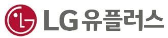LG U+ 차세대 성장동력은 '스마트 교통'…5G 자율주행車 개발…시범운행도 성공적