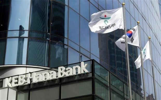 하나은행, 인터넷은행 파트너 왜 '토스' 택했나…1300만 가입자의 유혹