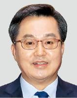 김동연 前 부총리