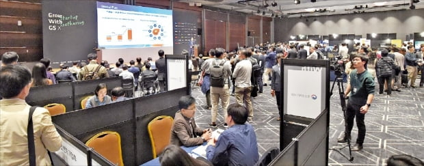 GS그룹이 서울 삼성동 코엑스 그랜드볼룸에서 연 벤처 네트워크 행사 GWG에서 참석자들이 우수 스타트업(신생 벤처기업)의 사례 발표를 듣고 있다.  GS그룹  제공