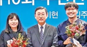 제10회 두산연강예술상 시상식