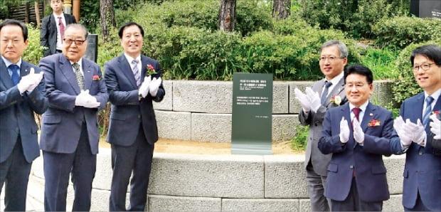 배재학당 역사박물관에 '전국체전 표지석' 제막