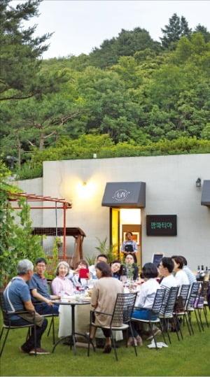팜파티아가 개발한 농촌체험 여행상품 중 하나인 홍천 와인다이닝 팜파티