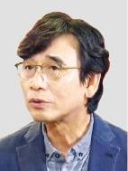 '허위사실 유포' 유시민 사건…중앙지검 형사 1부 등에 배당
