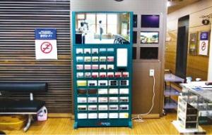 엑스페론골프, 똑똑한 골프용품 자판기 '큐빙' 출시