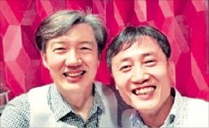 팬앤드마이크방송캡처