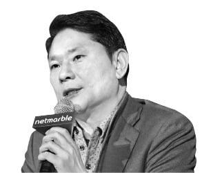 """""""게임산업 성장 멈춰서가 아니라…新사업 강화 위해 웅진코웨이 인수"""""""