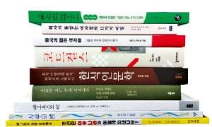 [책꽂이] 애자일 컴퍼니 등