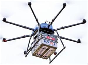 섬·산간 오지 마을에 물품을 배달하는 '공공 드론택배'.  ETRI 제공