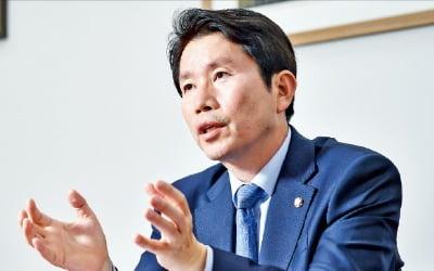 """이인영 """"윤석열 총장 될 때 솔직히…"""""""