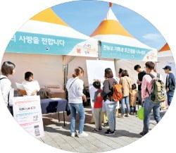한샘이 지난 6일 부산에서 열린 '세상 모든 가족 함께 바다 나들이' 행사에 후원기업으로 참여했다. 한부모 가족 인식 개선을 위해 부스를 설치해 이벤트를 벌였다.