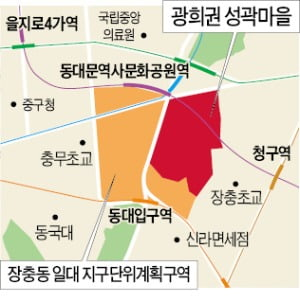 장충동 일대 성곽마을 '역사도심'으로 재정비