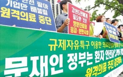 """""""중국에도 밀렸다"""" 적임지로 꼽히던 한국이…'충격'"""