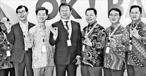 OK금융 'OK뱅크 인도네시아' 통합