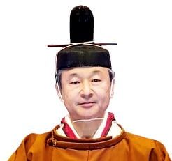 """나루히토 """"평화노선 잇겠다""""…개헌 노리는 아베에 견제구"""