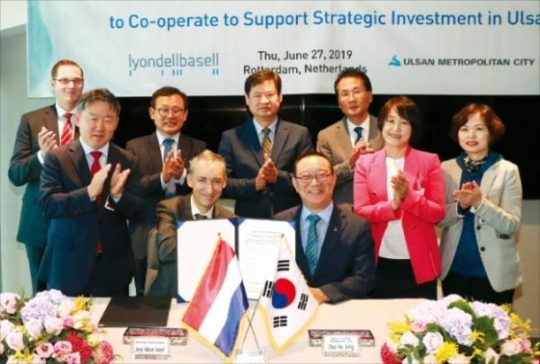 송철호 울산시장(앞줄 오른쪽)은 지난 7월 네덜란드 라이온델바젤사에서 제임스 시워드 합작투자담당 부사장과 투자협력 협약을 체결했다.  울산시 제공