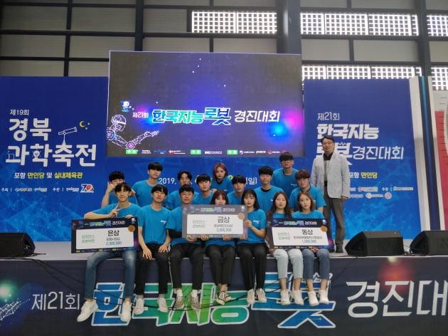 상명대, 한국지능로봇경진대회 금·은·동상 수상