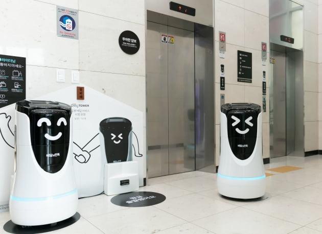 우아한형제들, '자율주행' 실내배달 로봇 시범서비스