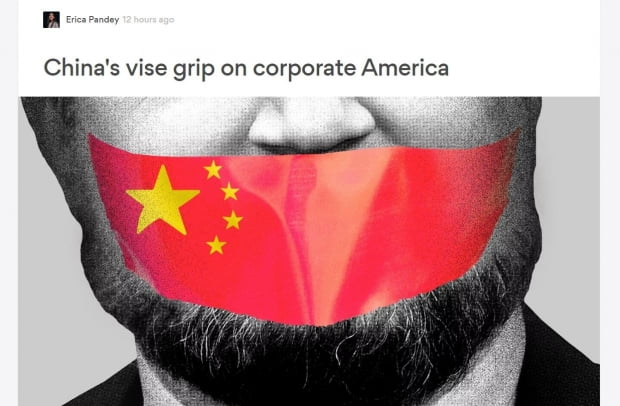 중국의 집단적 보복을 비난하는 악시오스의 기사