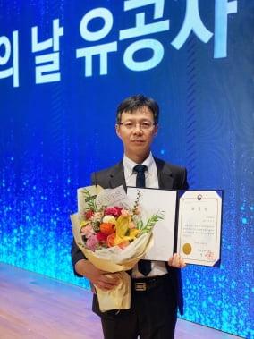 상명대 국중진 교수 산업부 장관 표창 수상