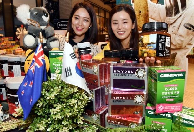 신세계백화점, 호주·뉴질랜드 물산전…'청정지역 인기 상품 만나보세요'