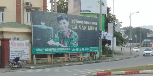 하노이의 위험 사회 징후 박동휘의 베트남은 지금 | 한경닷컴