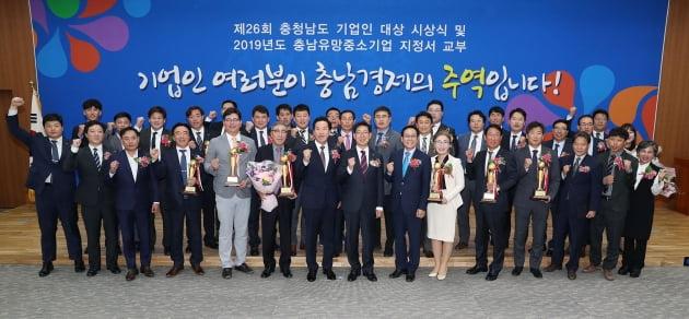 충남 홍성 동신포리마 기업인대상 수상...10개 유망 중소기업 선정