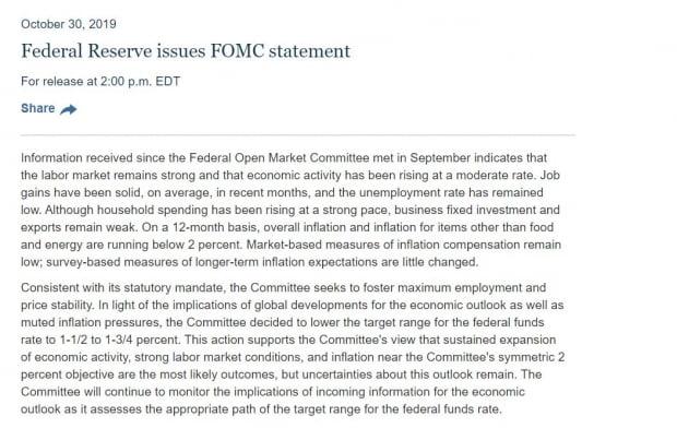 10월 FOMC 성명서