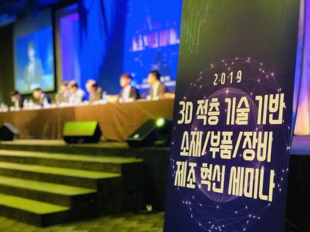 """""""금속 3D 프린팅이 소·부·장의 미래"""""""