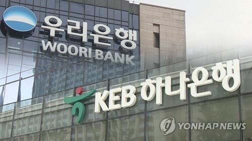 은행들 내부반대 묵살, 심의기록 조작해가며 DLF 팔았다