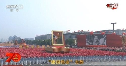 中 건국70주년 역대 최대 열병식…시진핑, 톈안먼서 국력 과시