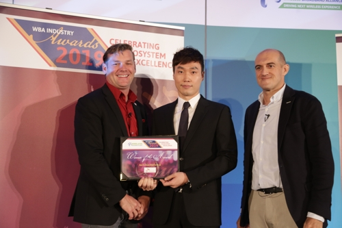 SKT·KT, 차세대 와이파이 기술로 글로벌 어워드 수상