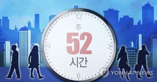 """한국노총 """"중소기업 주 52시간제 유예 논의 중단해야"""""""