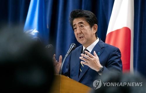 """日 아베 """"한국은 중요한 이웃…국가 간 약속 지켜야"""""""