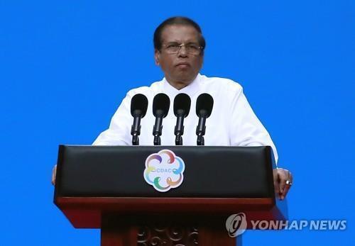 시리세나 스리랑카 대통령, 연임 도전 포기