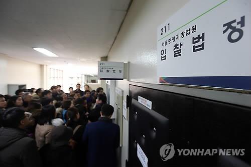 법원경매 부동산 낙찰가율 지난달 70%선 회복
