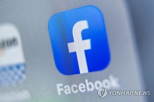 """""""페이스북, 유럽서 정보보호법 위반으로 벌금 2조원 물 수도"""""""