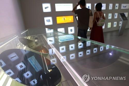 '상승기류' 탄 삼성전자…3분기 흑자 7.7조 '어닝서프라이즈'