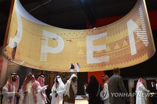 사우디, 관광비자 개시 열흘 만에 2만4000건 발급