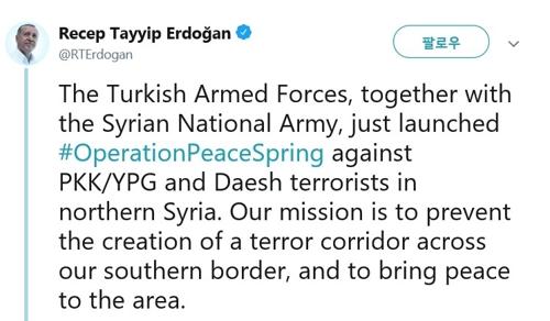 """터키군, 시리아 진격…에르도안 """"'평화의 샘' 작전 개시"""" 선언(종합2보)"""